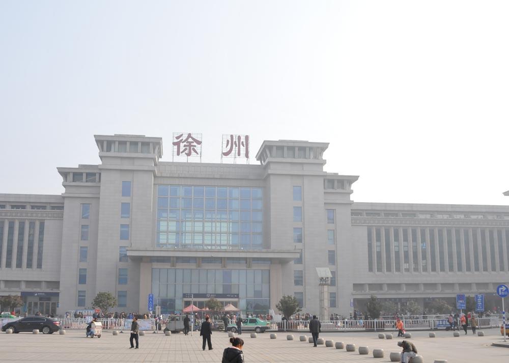 徐州火车站徐州变压器